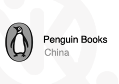 Penguin Books China